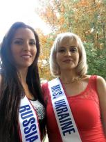 Mrs. World 2014, День 1-й
